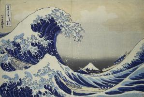 MKG Copy and Paste Hokusai Grosse Welle mail